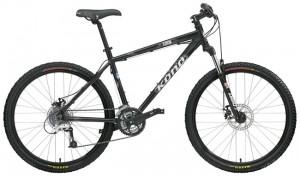 Kona Blast donated by AZ Bikes