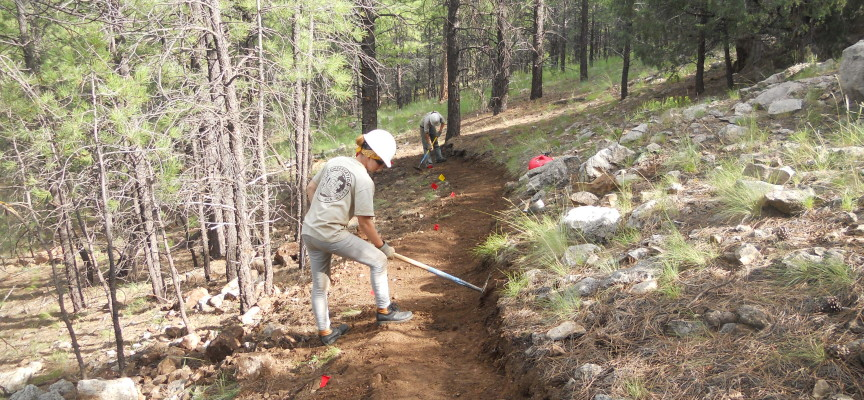 Donate to the Trail Maintenance & Construction Fund